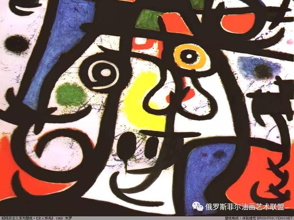 比利时最接杰出的超现实主义画家马格利特绘画作品赏析