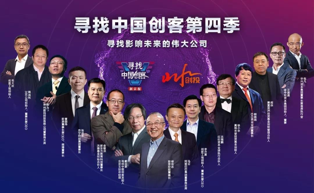 """""""中国创客50强""""出炉:3400家企业参选,非码成小程序领域唯一获奖企业"""