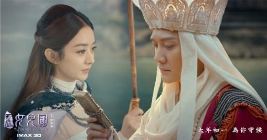 官宣:八十一难中只有一难是唐僧自己过得,只是太心疼女儿国王