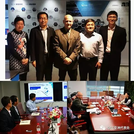 美国材料试验协会ASTM造访中国石墨烯产业技术创新战略联盟