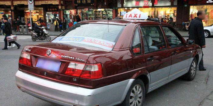 交通运输部司长详解下一步出租车改革重点:份子钱、运价、经营权、数量