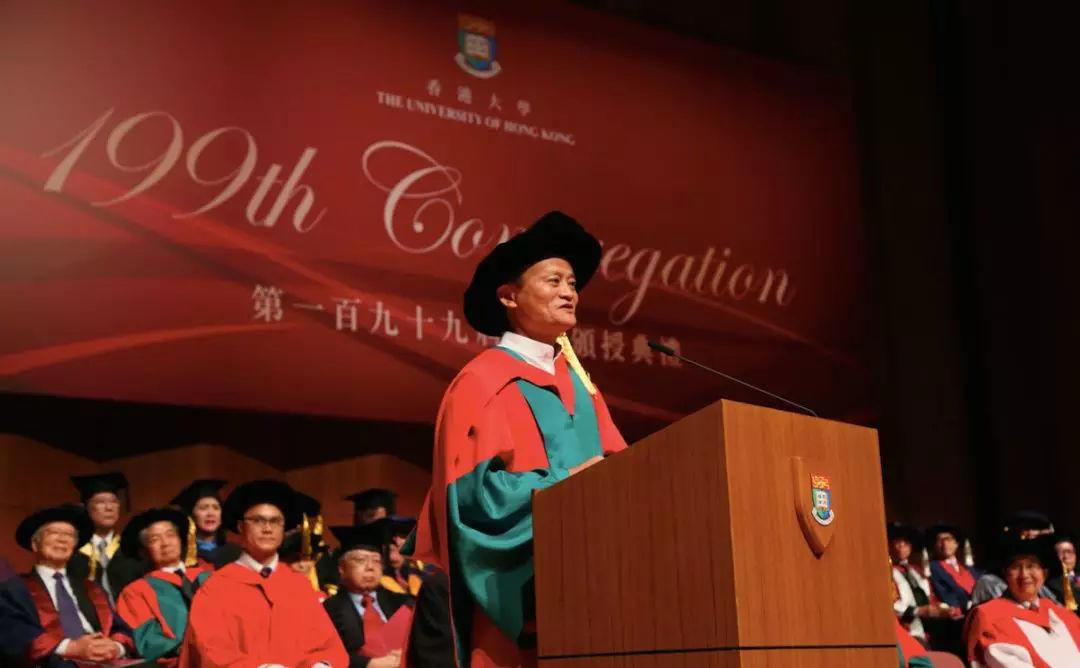 马云香港大学毕业演讲:未来不是知识的竞争,而是学习能力的竞争