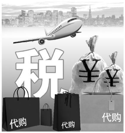 """部分个体代购商家偷逃税伎俩:惯用""""人肉""""方式"""