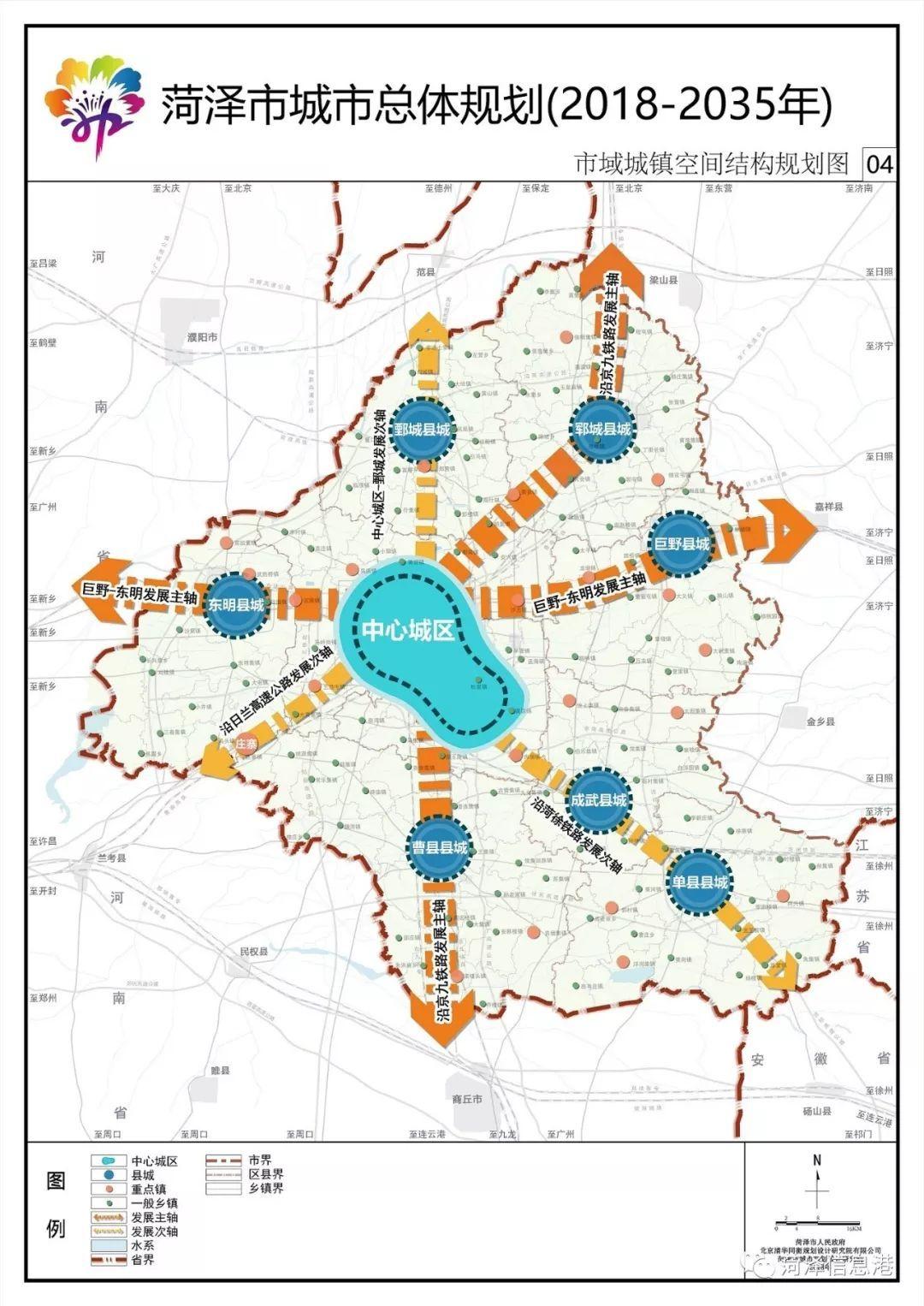 山东巨野县城规划图