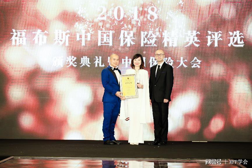 中国人寿林梅蝉联2018福布斯中国百强保险精英