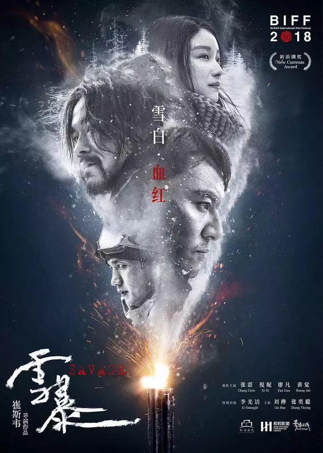 快讯 | 第29届中国电视金鹰奖揭晓;天神娱乐出售世纪华通缓解债务风波