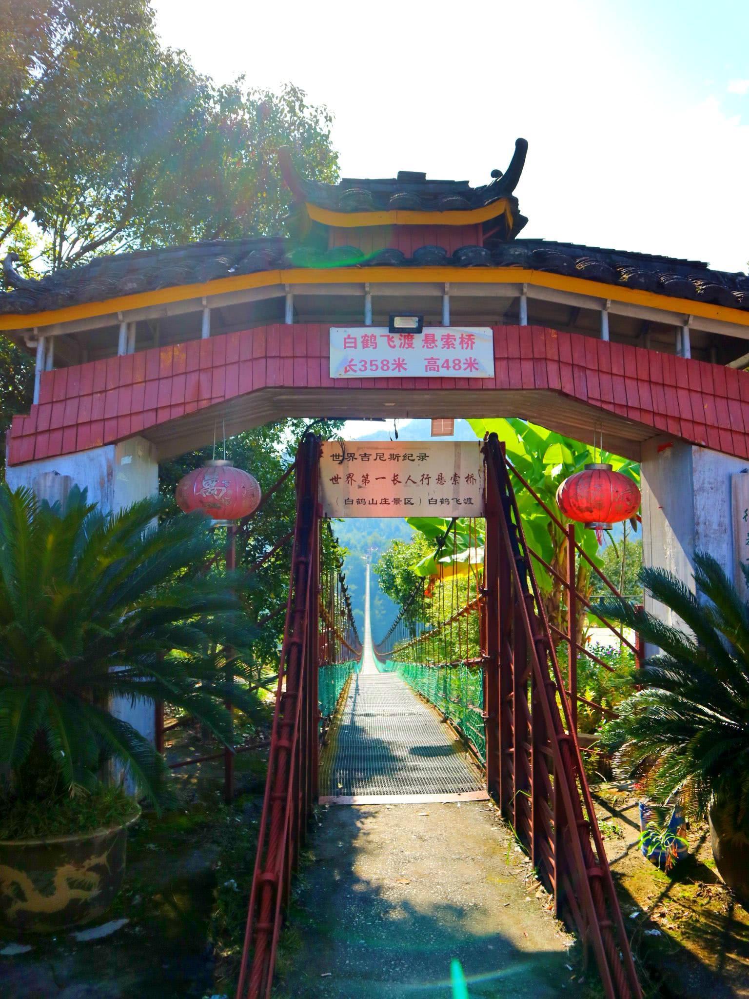 浙南山区小县城泰顺有座中国之最的人行悬索桥,比玻璃栈道更刺激