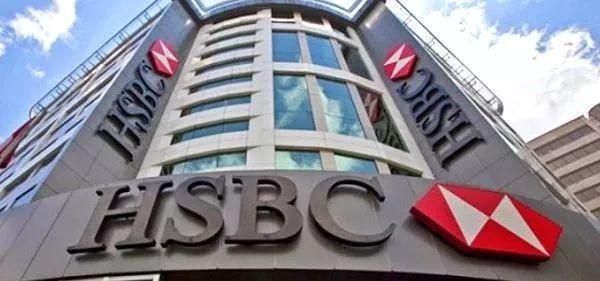 可转正实习| HSBC香港办公室申请进入尾声_职位