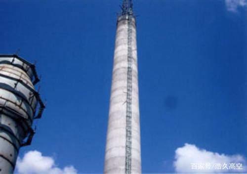 水泥烟囱加高的施工第2张-江苏浩久高空建筑防腐有限公司