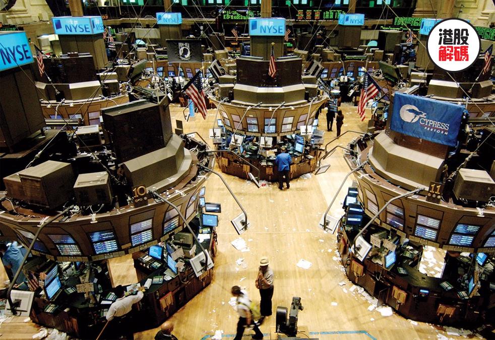 继沪深港通之后,沪伦通会给证券市场带来哪些影响?
