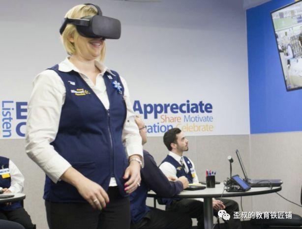VR培训初创企业STRIVR完成1600万美元融资