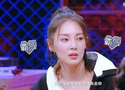 """杨八里:赞成张雨绮的""""底线是我又不怕失去你"""""""