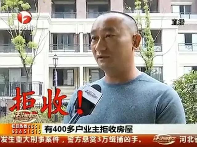 阜阳祥源文旅城房屋问题多:谁为购房业主撑起维权一把伞?