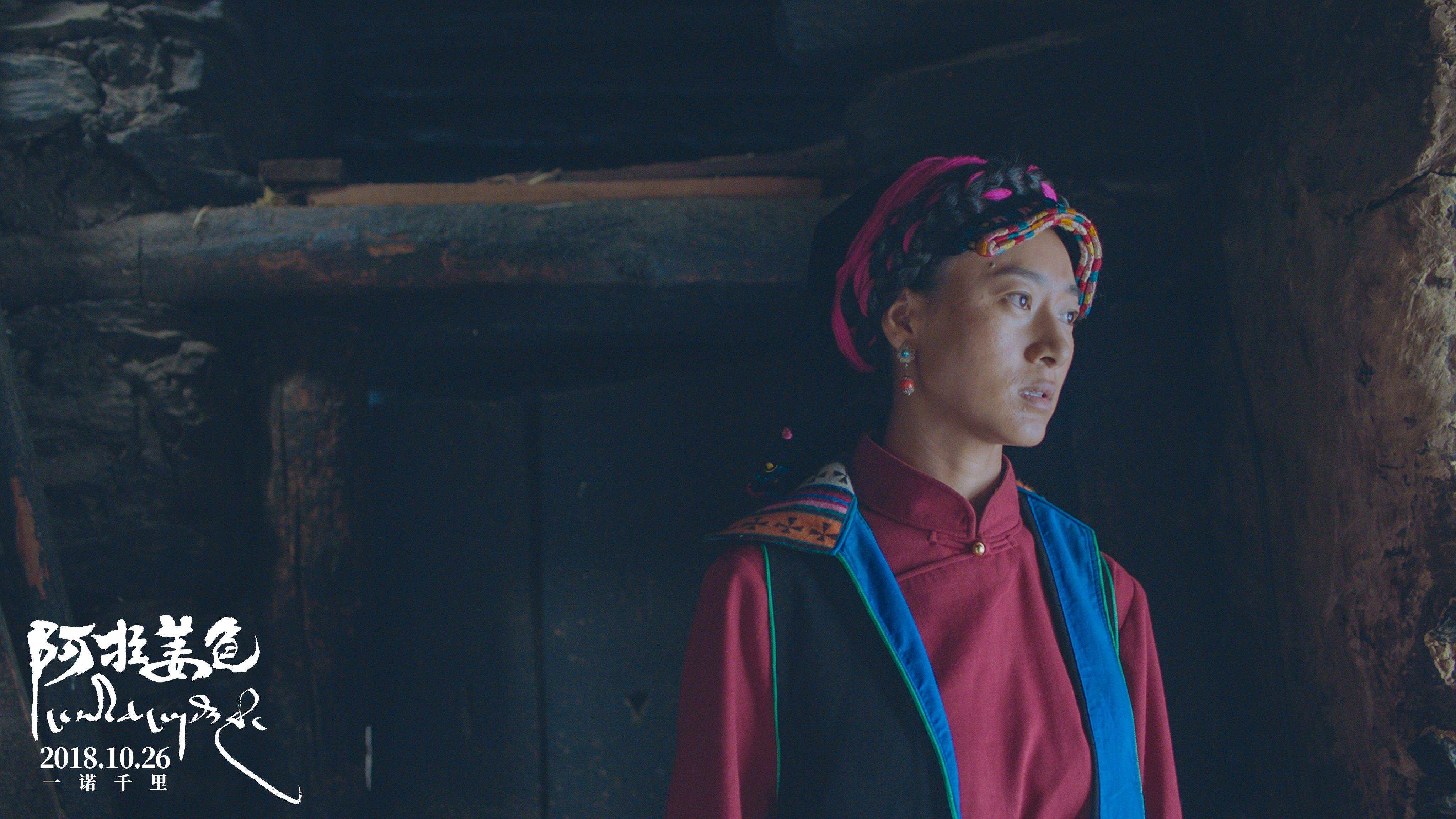 《阿拉薑色》發布同名主題曲MV 容中爾甲深情詮釋愛的真諦