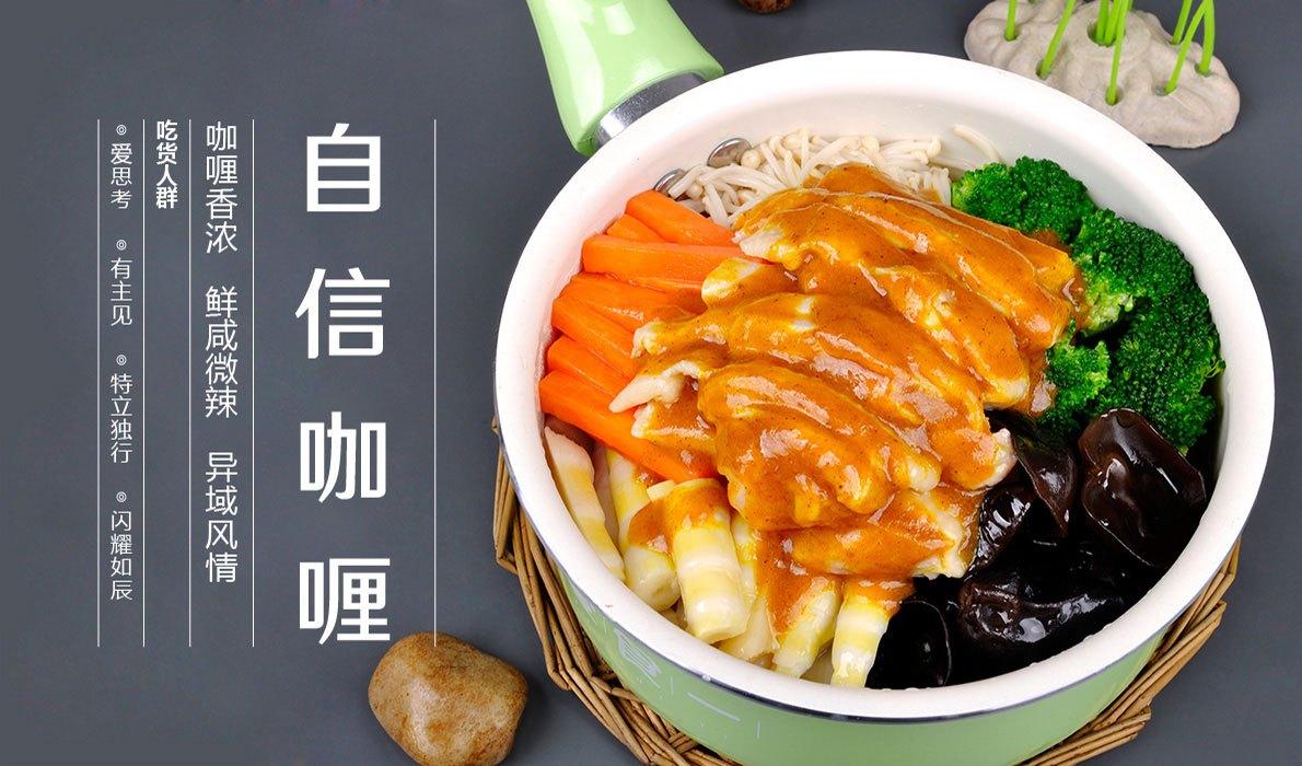 壹食一焖锅饭为您分享香肠焖锅的做法流程