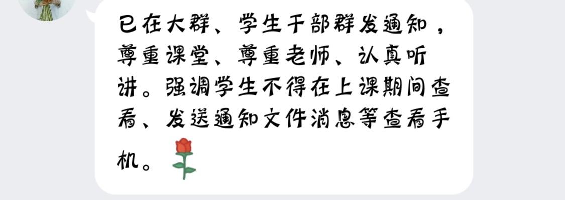 虹野:尊重教师靠行政命令行吗?