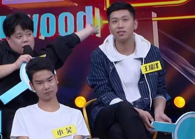 小吴王境泽世纪相约《快乐大本营》终于在同一档综艺节目中同框了