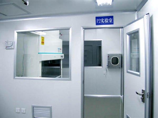 P2实验室建设标准