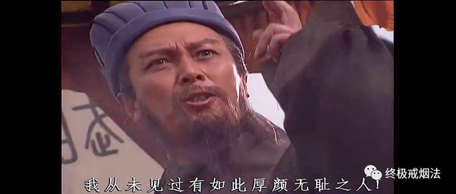 鼓吹电子烟?赚钱要有底线,紫竹张先生欠粉丝们一个道歉!