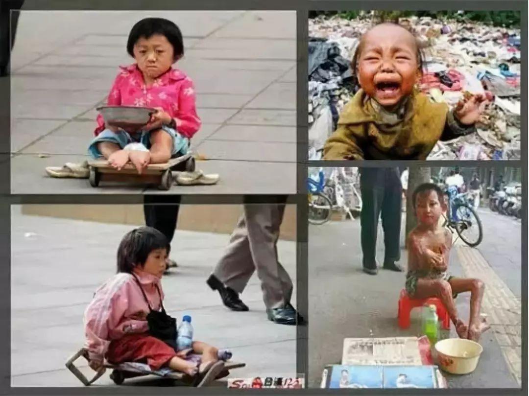 贩卖人口北京_贩卖人口