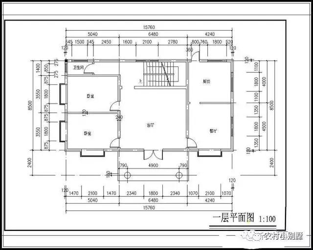 一排七间平房设计图