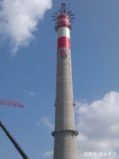 水泥烟囱加高的施工第1张-江苏浩久高空建筑防腐有限公司