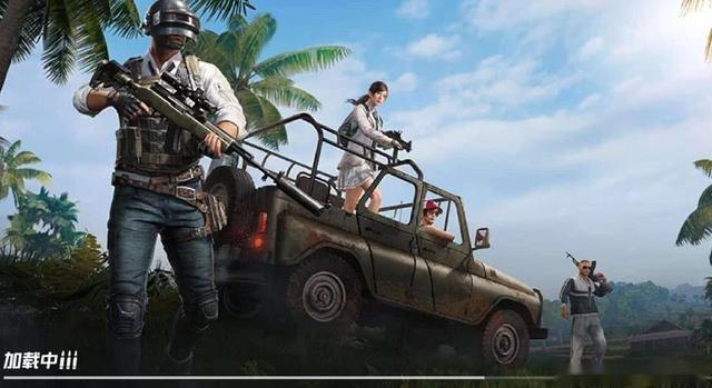 刺激战场:话说雨林地图开船跑毒,看看这游戏边境,发现图片