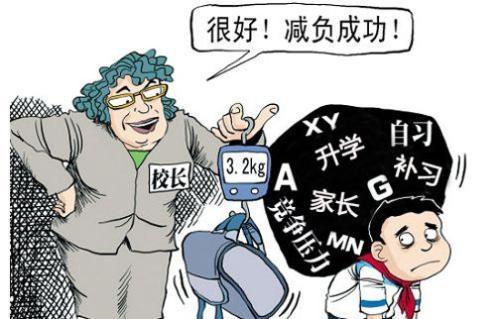 """虹野:作业在""""量""""上的改革已经进入死胡同"""
