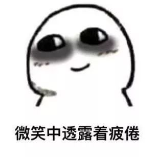 网红减肥产品揭秘,希望中国女孩和这些说再见