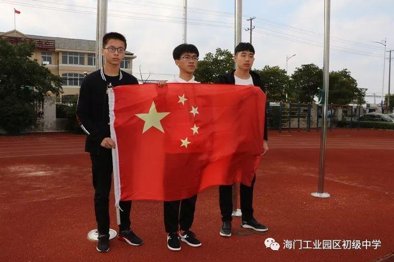 三星国旗第七周初中下讲话:应对v国旗学区与问题北京房压力初中图片
