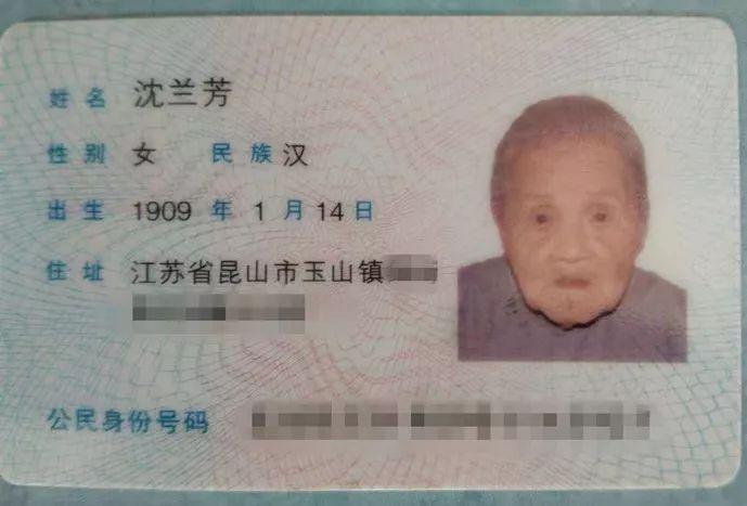 苏州最长寿老人109岁还能穿针引线,她的养生秘诀让人惊叹……