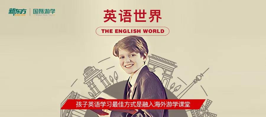 英语世界 | 追溯美式英语的起源