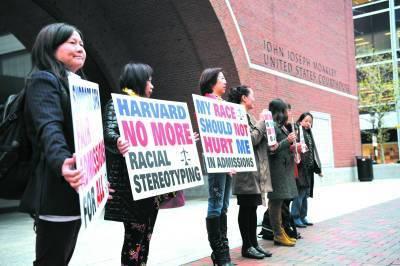 哈佛招生歧视亚裔 该事件引发全美关注