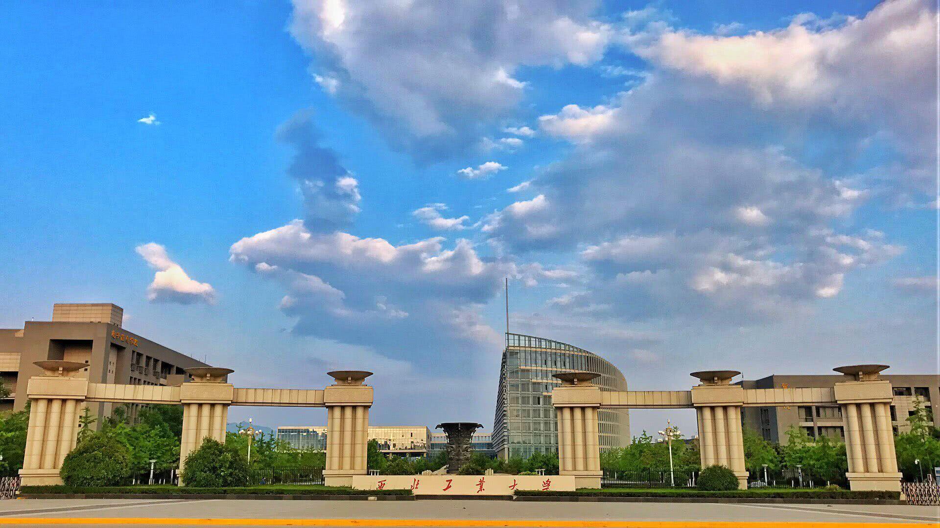 """教育部:中國21大""""新工科""""已成熱門,浙大、南大、北航升級"""
