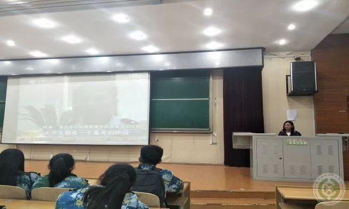 大学生法制讲座_护理系举办大学生安全法制教育讲座