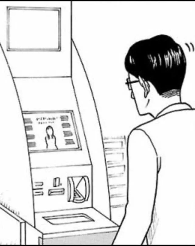 诡异漫画汇:取款机里的女人图片