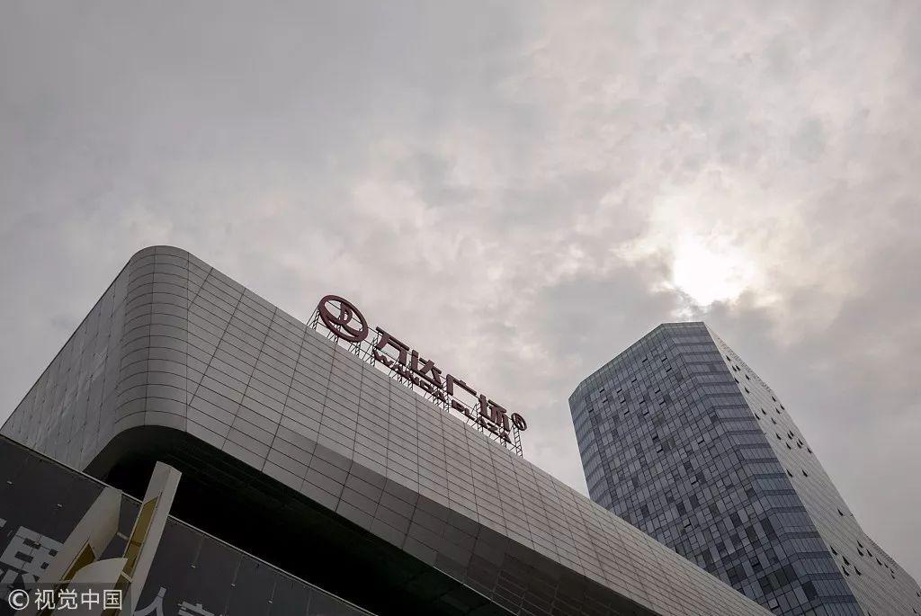 """""""舍赌""""万达城:孙宏斌接盘 能逃脱王健林切割3840亿项目命运吗?"""