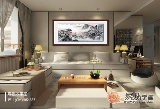 客厅好风水挂画:聚宝盆山水画挂在客厅怎么样
