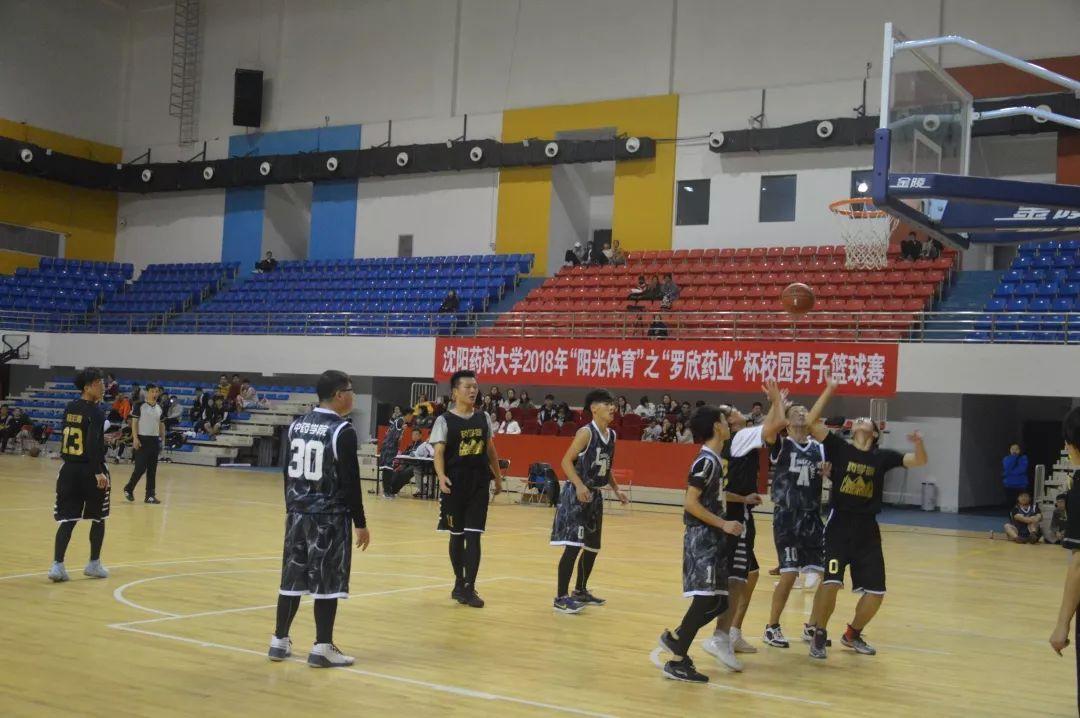 """【活动报道】""""阳光体育""""篮球比赛"""