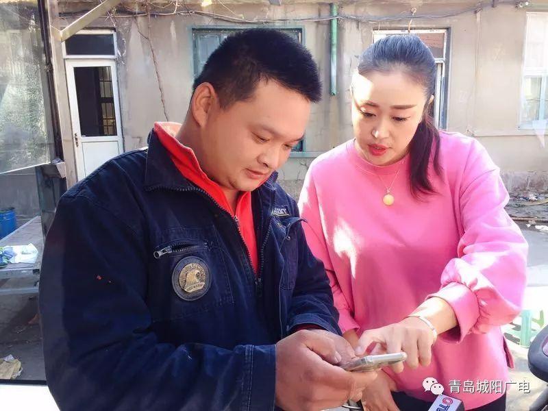 新闻热线   80后莒县小伙儿网上借贷被骗近万元