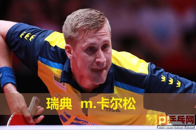 2018乒乓球男单世界杯,1个生名字2张生面孔,国乒抵达巴黎