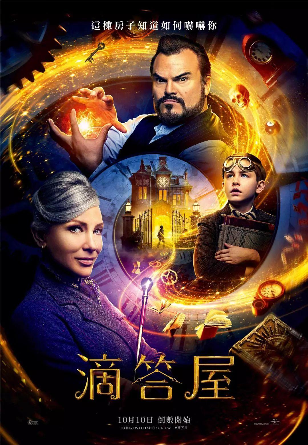 【胡桃夹子和四个王国】作为一部迪士尼片子,符合了迪士尼的梦幻
