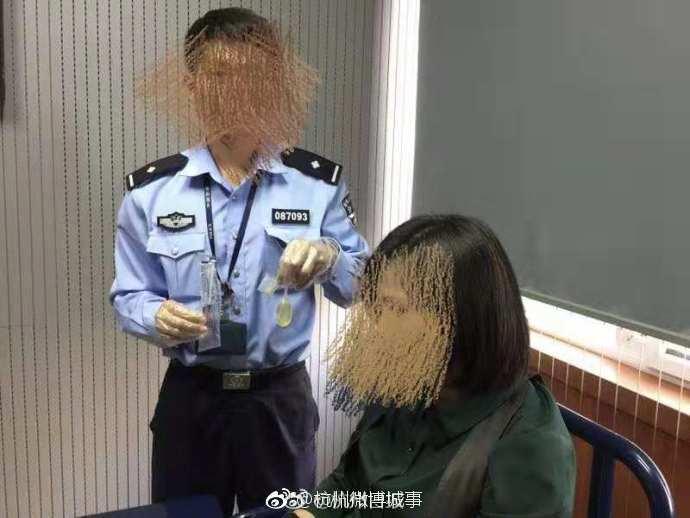 杭州城站一女子在