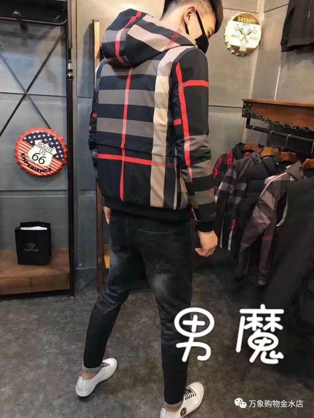 秋冬季新款男装登场!