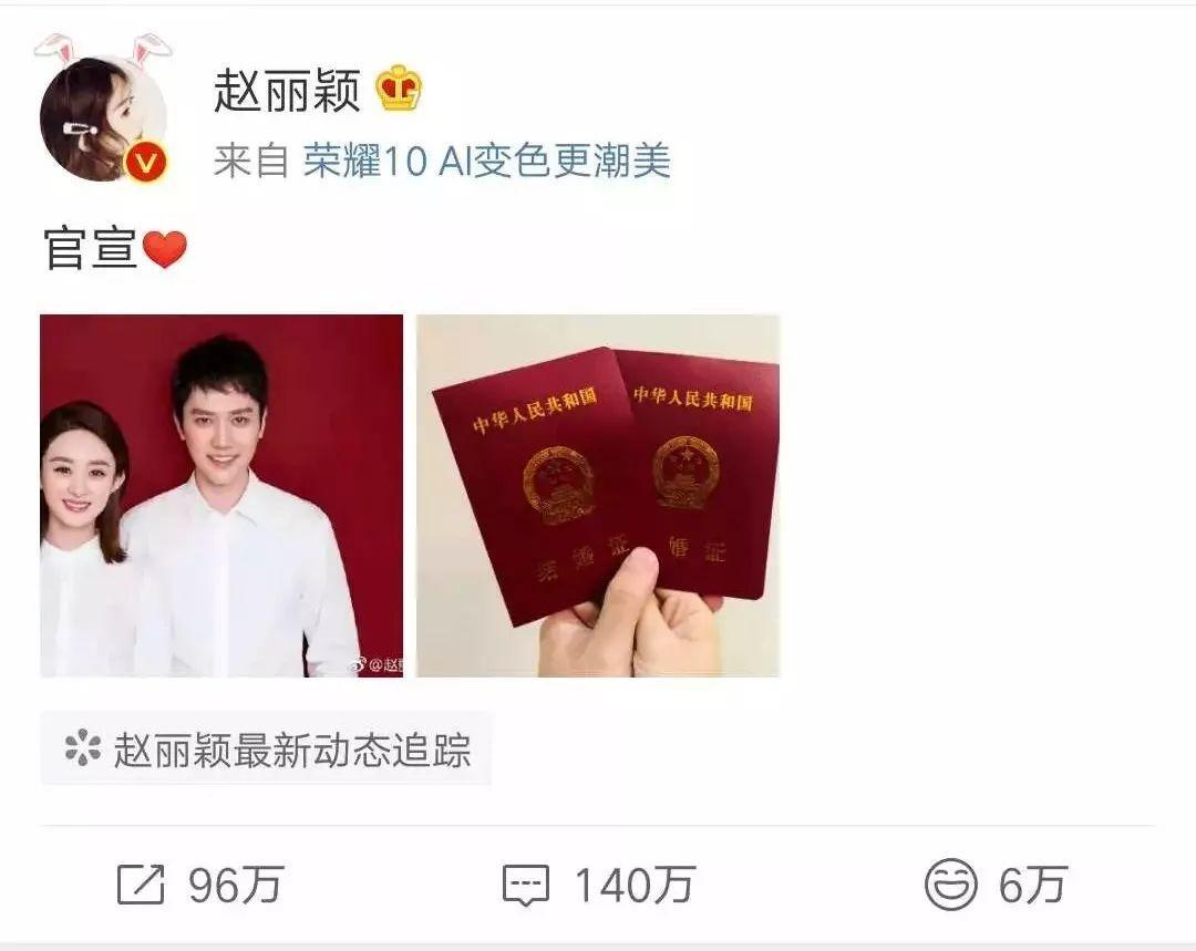 2018最新海归报告:四成海归认为工作4