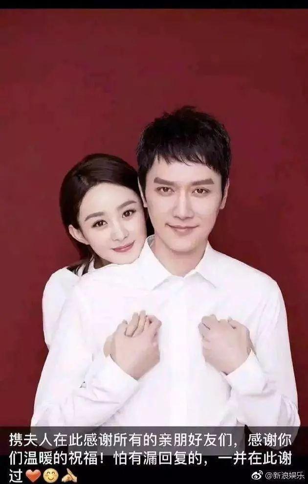 夏雨为袁泉庆生 结婚已有十年低调又甜蜜