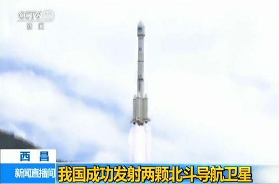 科技话题:成功发射试验六号卫星