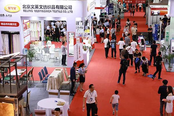 官宣,第十届北京国际酒店用品及餐饮业博览会全面启动啦!