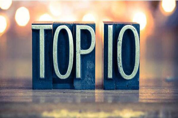 2018年直销排行榜_2018年直销业绩榜2019排行榜前十名下载 好玩的2018年直