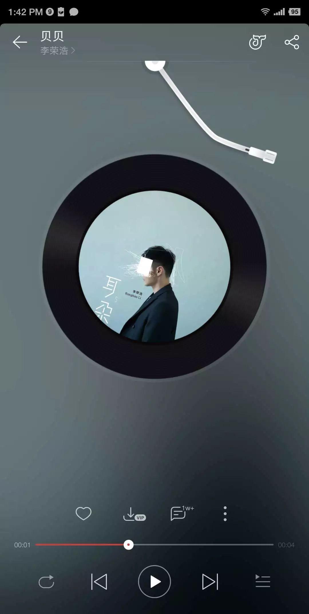 李荣浩新歌只有4秒,这个创意有点妙。
